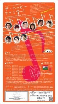 2016_02_14 Theater