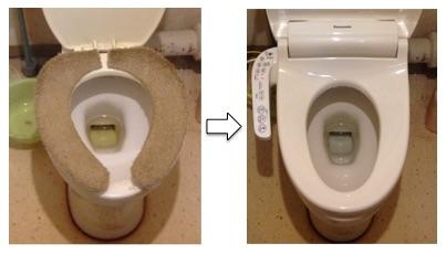 2016_02_21 Toilet